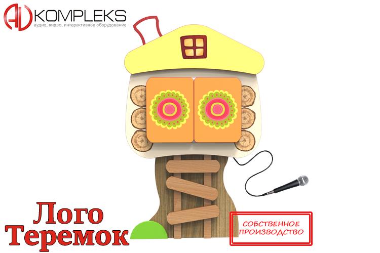 интерактивное оборудование avkompleks.ru