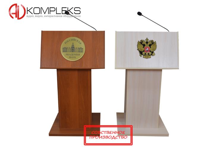 avkompleks.ru
